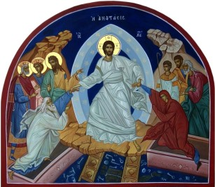 Paroisse Orthodoxe Saint Alexis d'Ugine et Sainte Marie de Paris